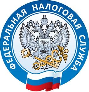 «Антиоффшорный» закон и чешские компании